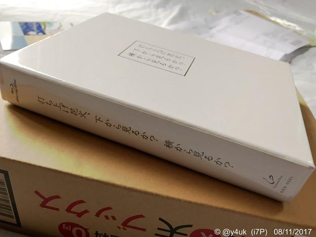 Photos: 打ち上げ花火、下から見るか?横から見るか?[Blu-ray2+CD+台本=高級白箱BOX]~名作リマスター