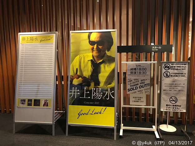 "Photos: 井上陽水Concert2017""Good Luck!"" THANK YOU SOLD OUT!!~開演前看板"