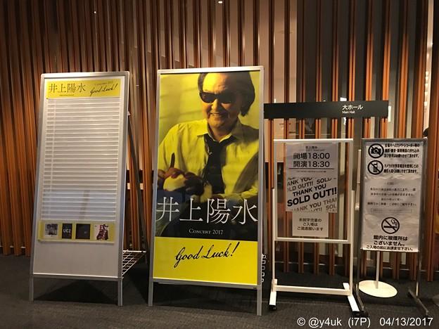 "Photos: 井上陽水Concert2017""Good Luck!"" THANK YOU SOLD OUT!!~開演前看板"