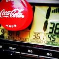 Photos: 36.1℃45% ~昨日21℃51年ぶり寒暖差~暑いならCoca-Colaで決まりだね!
