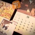写真: 神無月 開始 ~にゃんこもお猿も秋色カレンダー~Xmasあと3か月