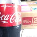 写真: 10.10コーラが美味しい暑い日クロネコさん咥えて、キタムラ到着!~Happy with photos~Coca-Cola Camera(CCC)