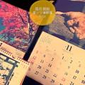 写真: 霜月開始Xmas開始~岩合光昭さん茶トラ~信州紅葉~カレンダー~November started 11.1
