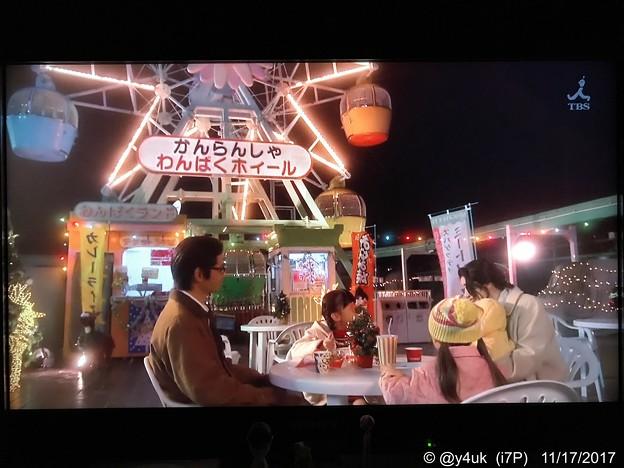 Photos: Xmasの夜の屋上~貸切ロケ[監獄のお姫さま]感動(川越まるひろ百貨店屋上遊園地)夜間閉店後のロケ