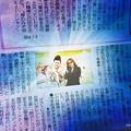 写真: やさしいYOSHIKI降臨☆マツコの知らない世界~毎回共感できる好きな番組