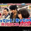 Photos: 素晴らしい笑顔の2(3)人!新婚2人が家電買いに来てる様な2人に見えた…吉岡里帆「持ってきてほしいです」向井理「持っていく!持っていく!」