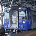 写真: 特急「大雪」一番列車