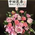 写真: 幕張メッセ 乃木坂46 様へ3