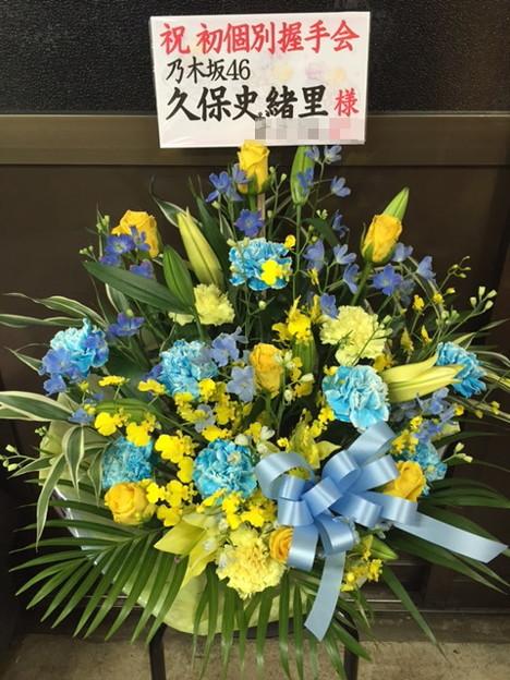 写真: 幕張メッセ 乃木坂46 様へ4