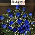 写真: 幕張メッセ 乃木坂46 様へ6
