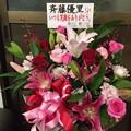 写真: パシフィコ横浜 乃木坂46 様へ6