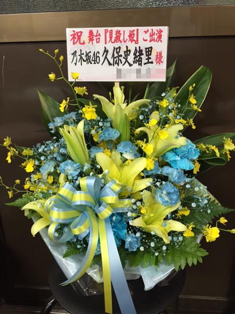 パシフィコ横浜 乃木坂46 様へ8