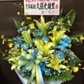 写真: パシフィコ横浜 乃木坂46 様へ8