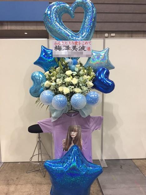 パシフィコ横浜 乃木坂46 様へ14