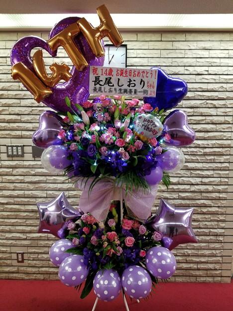 TOKYO FM ホール スパガ☆長尾しおり 様へ
