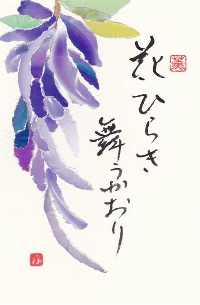 チラシちぎり絵(藤)by ふうさん