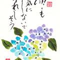 梅雨 by ふうさん