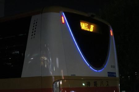 神姫バス IMG_2305