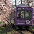 幸福の列車