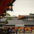 写真: 醍醐寺燈籠