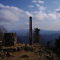 写真: 雲取山頂上