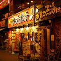 Photos: 宇都宮 典満餃子