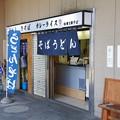 Photos: 桐生駅そば