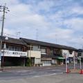 Photos: 佐野市駅前