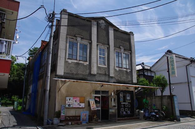 松村写真館