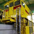 写真: 多摩モノレールの工作車