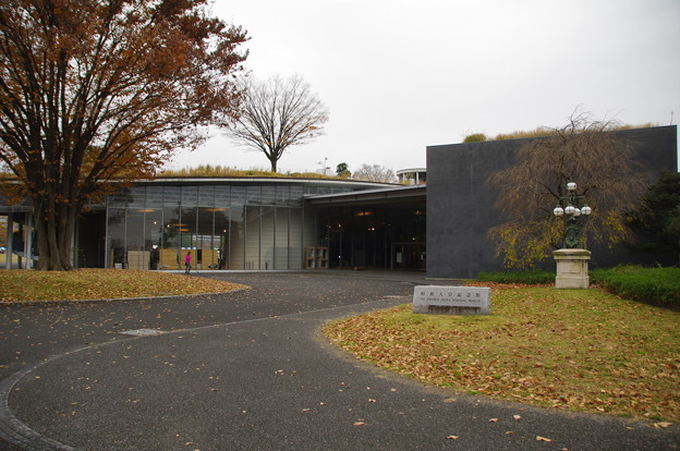 昭和天皇記念館と花とみどり文化センター
