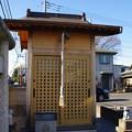 写真: 箭弓稲荷神社