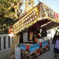 Photos: 初詣SONY DSC-W350? 2925
