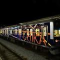 写真: HAPPY PARTY TRAIN2