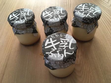 宝塚プリン牛乳プリン