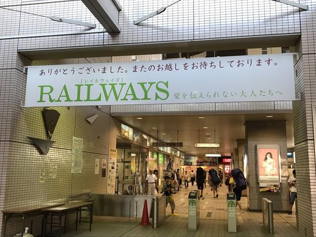 地鉄富山駅