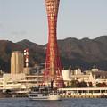 写真: 神戸散策73