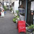 写真: 昭和時代:レトロ中崎町03