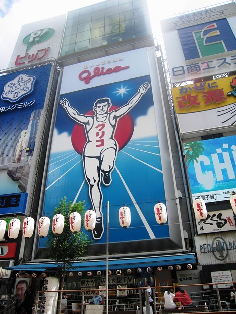 ド派手看板:大阪周遊104