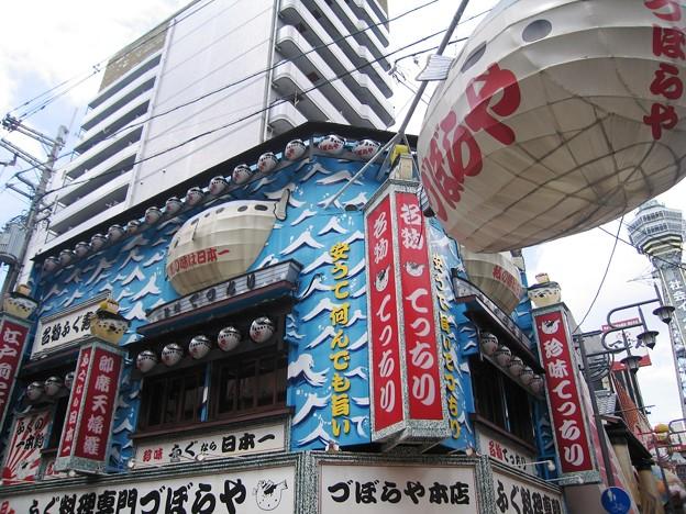 写真: コテコテ風景:大阪周遊89