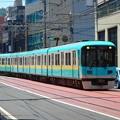 写真: 京阪電車