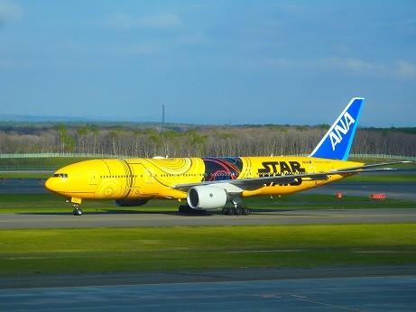 STAR WARS JET~新千歳空港