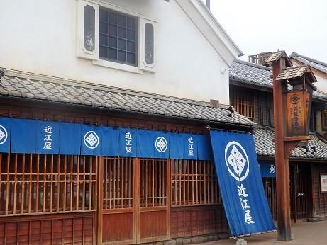 Photos: 近江屋~羽生PA