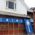 近江屋~羽生PA