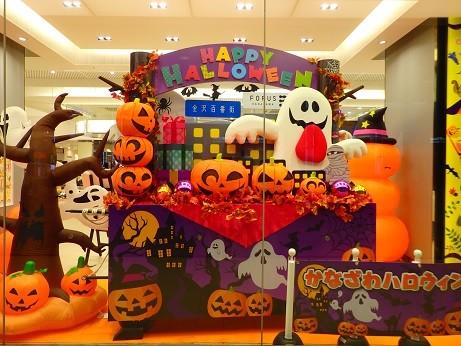 金沢駅~Halloween