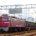 機関車~黒崎