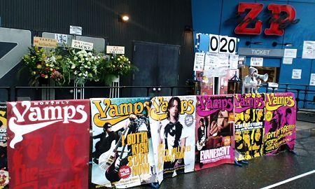 VAMPS LIVE 2009@Zepp Tokyo
