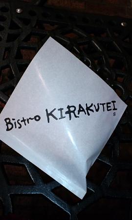 ラッピング@Bistro KIRAKUTEI