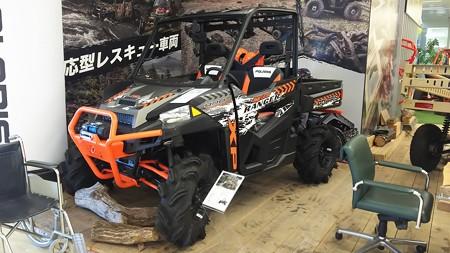 オートプラネット名古屋-3