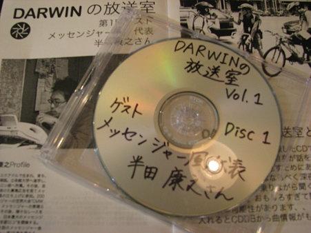 DARWINとZINE